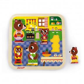 Chunky Puzzle Cuisine 5 pcs (bois)