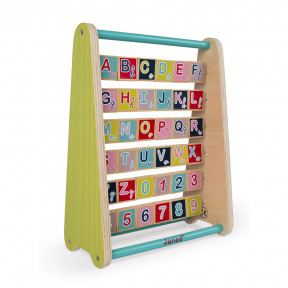 Baby Forest Abc Abacus Toy - French Version (wood) - In French Only