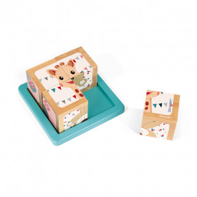 Barquette 4 Cubes Sophie la girafe (bois)