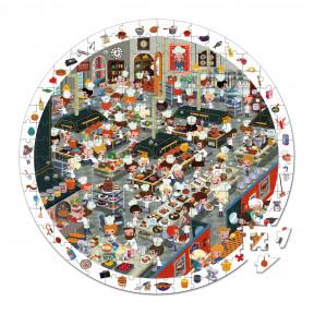 Puzzle observation Cuisine 208 pcs