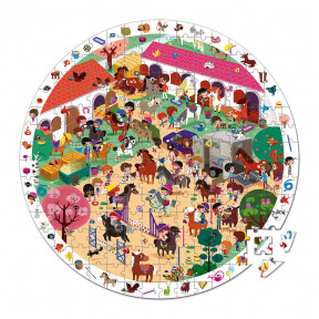 Puzzle Observation Au Galop 208 pcs