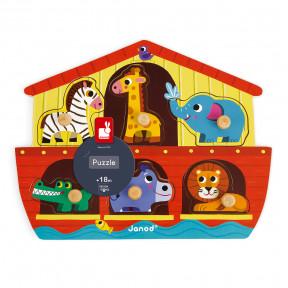 Knopfpuzzle Arche Noah 6 Teile (Holz)