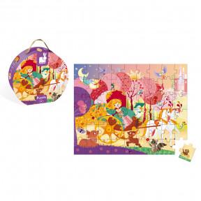 Valisette Puzzle Princesse 54 pcs
