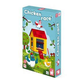 Jeu Chicken Race