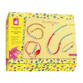 Creative Kit - 4 Message Jewellery Pieces to Create