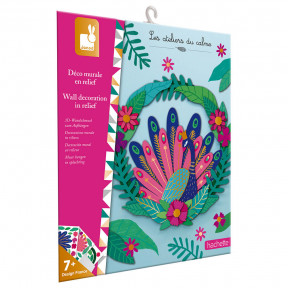 Creative Kit - Peacock Relief Wall Decoration