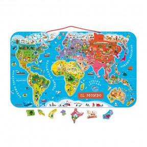 Puzle Magnético Atlas Mundial en Italiano 92 piezas (madera)